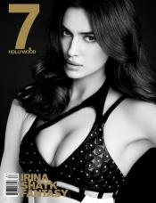 Irina Shayk y su look más sexy en 'cueros'