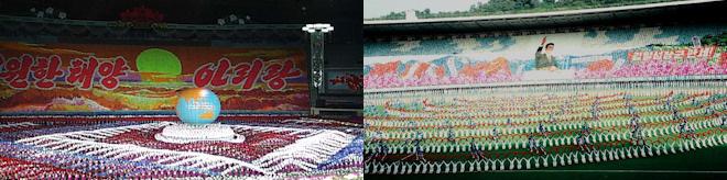 Mass Games en Corea del Norte