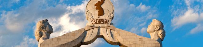 Monumento por la reunificación