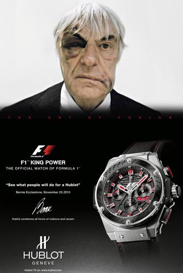 El dueño de la Fórmula 1 Bernie Ecclestone vende su ojo morado a una marca de relojes suiza