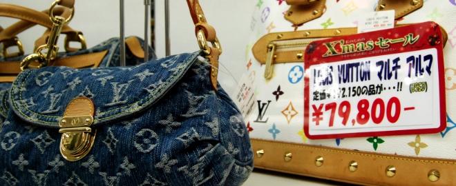 Louis Viutton es una marca emblemática en Japón