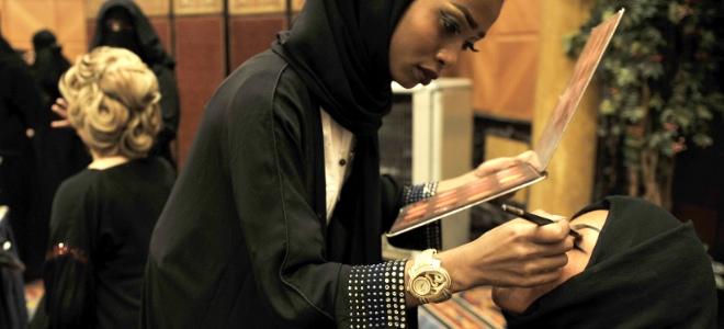 centro de belleza en Arabia Saudí