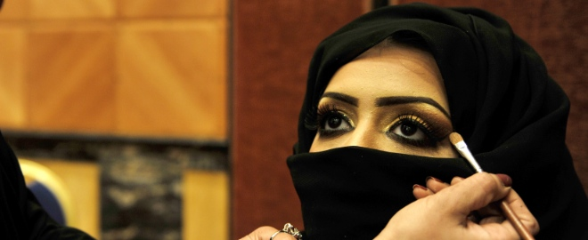 maquillaje de ojos de la mujer saudí