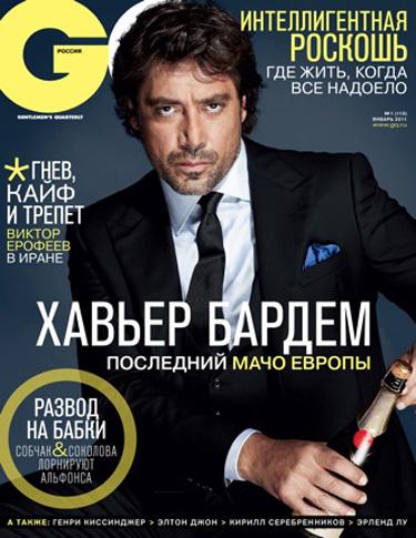 portada GQ enero 2011