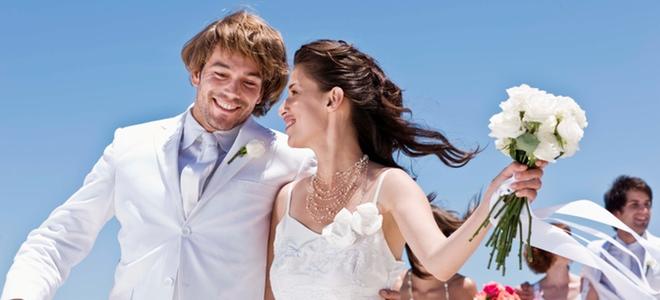 Facebook te ayuda a preparar tu boda