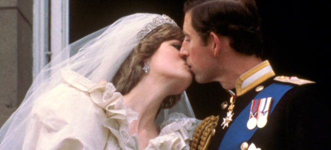 Carlos de Inglaterra y Diana Spencer