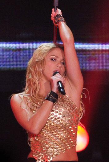 Shakira ha muerto, el virus.