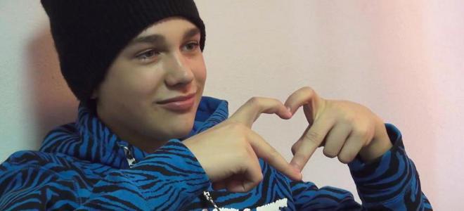 Austin Mahone, el nuevo Justin Bieber