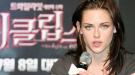 'Crepúsculo' arrasa en las nominaciones a los People Choice's Awards 2010