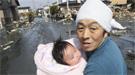 Japón en el Cinturón de Fuego del Pacífico: ¿los terremotos anuncian el fin de mundo en 2012?