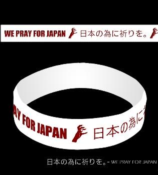 Lady Gaga crea la pulsera 'We Pray For Japan' para ayudar tras el terremoto