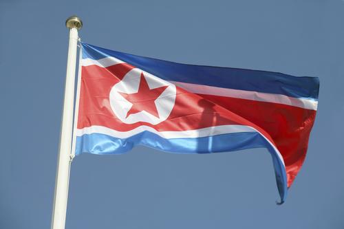 Kim Jong-il ha muerto - Página 2 1528_m