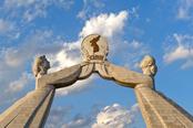 Monumento por la reunificación de Corea en Pyongyang