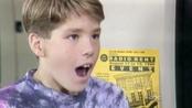 Ryan Reynolds de pequeño