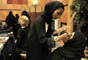 Centros de belleza en Arabia Saudí