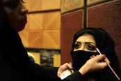 Peculiar maquillaje de las mujeres saudíes