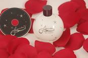 Gel de Baño erótico para San Valentín