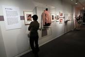 Vivienne Westwood protagoniza una exposición del Instituto de Moda de Nueva York