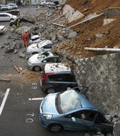 Edificicios derrumbados tras el terremoto de Japón