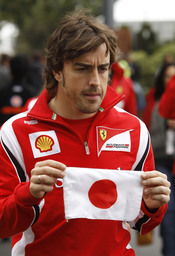 Fernando Alonso, solidario con Japón