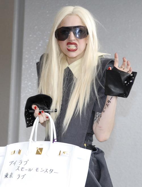 Lady Gaga en Japón