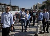 Gerard Piqué y Shakira en Jerusalén