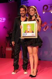 Russian Red recoge su Premio Pétalo de Cosmopolitan 2011