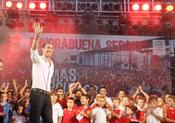 Homenaje a Sergio Ramos en Camas