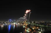 Sidney iluminada la noche de fin de año