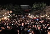 Celebración del año 2010 en las calles de Tokio