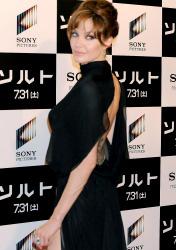 Angelina Jolie, sensual sofisticación
