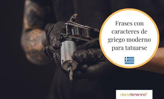 35 Frases Para Tatuarse En Griego Con Traducción Diseños