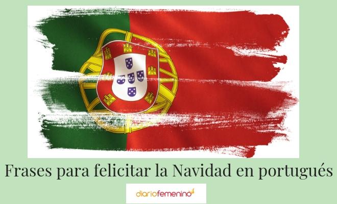 Frases para felicitar la Navidad en portugués