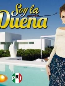 Angélica Rivera, la primera dama 'gaviota' en Twitter