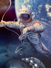 Soñar con ser astronauta: tu aventura espacial