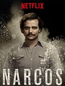 5 series sobre narcotráfico que no te puedes perder en Netflix