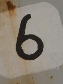 Numerología: significado del número 6