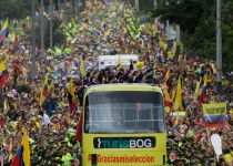 El espectacular recibimiento de Colombia a su selección