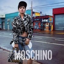 Katy Perry se convierte en la musa de Moschino