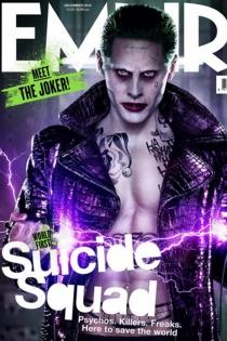 Películas 2016: Suicide Squad