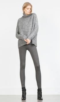 ZARA 2016: un look cómodo en gris para ir a la oficina