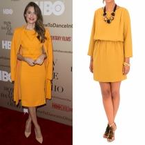 Vestidos color mostaza de graduación: la novedad de Bgo & Me