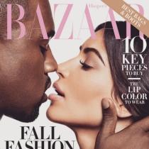 Una portada de Kim y Kanye muy romántica