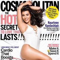 Portadas Kardashian: Kourtney, protagonista de Cosmopolitan