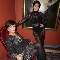 Test Kardashian: ¿A qué se dedicaba Kris Jenner antes de ser famosa?