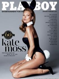 10 portadas salvajes de Playboy: famosas posando desnudas