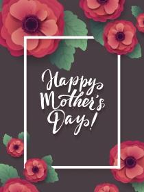 Las tarjetas más bonitas para el Día de la Madre