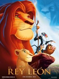 Más de 50 películas de dibujos animados que te harán sonreír