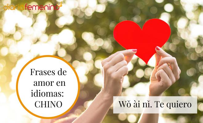 Frases De Amor En Idiomas El Lenguaje Universal