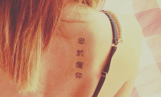 Tatuajes Con Letras Chinas Lo Que Significan E Ideas De Disenos